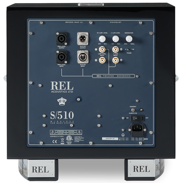 REL Serie S S/510 SHO Subwoofer