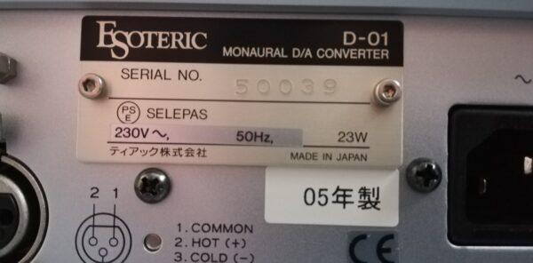 Esoteric D-01 mono DAC 1 plaque