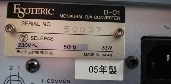 Esoteric D-01 mono DAC 2 plaque